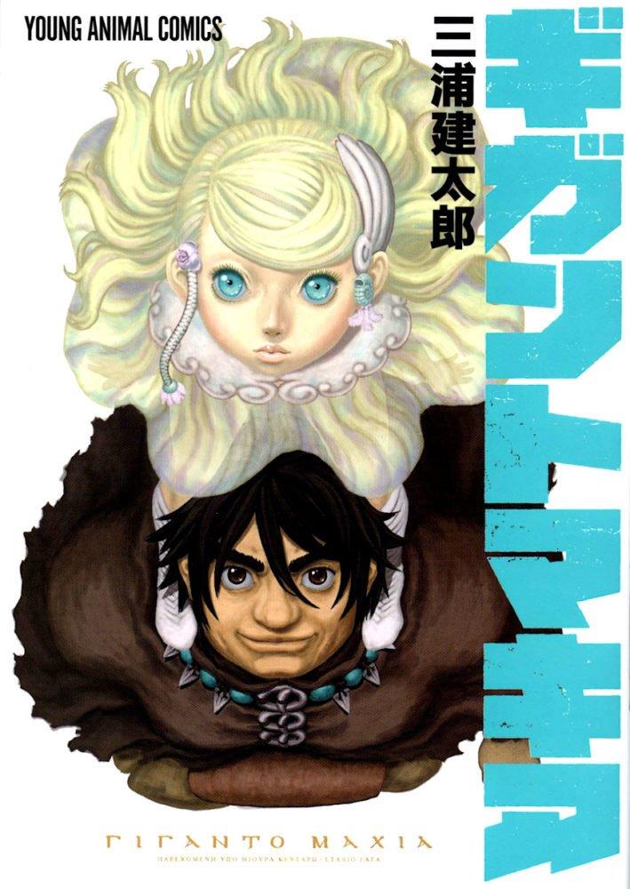 festiwal komiksu mangi jpf