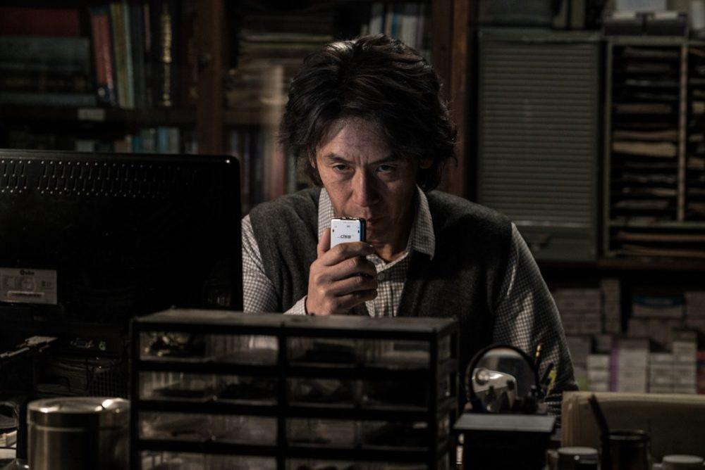 człowiek bez pamięci film korea