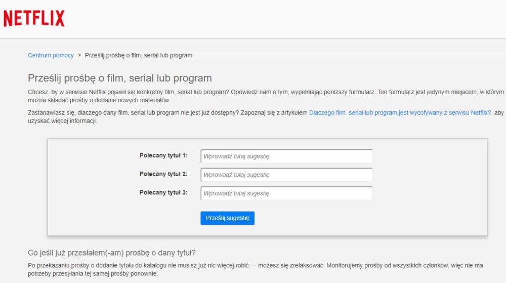 netflix formularz prośby