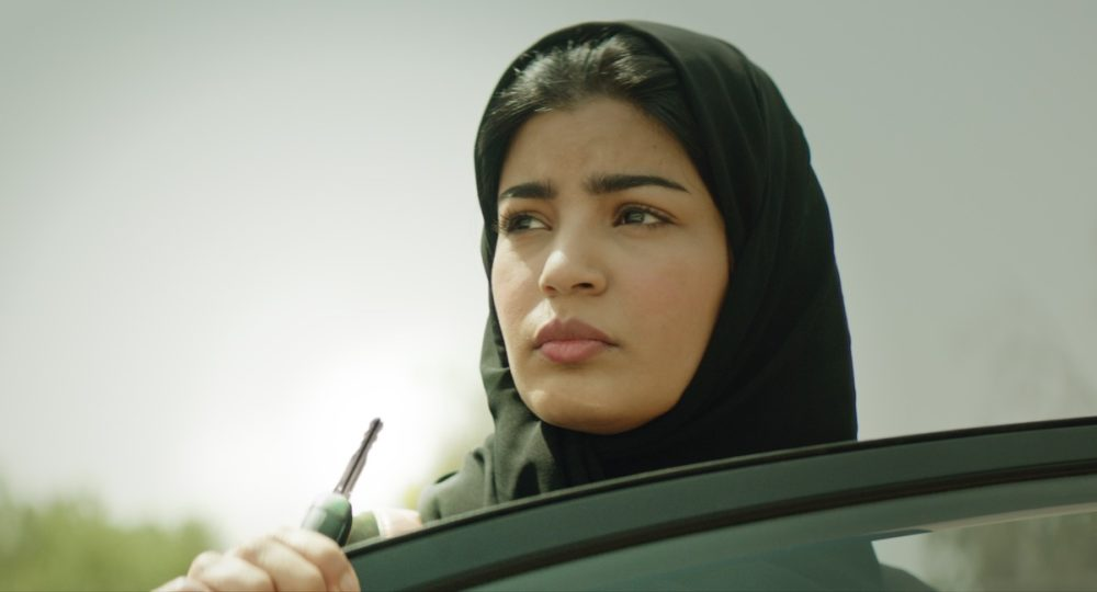 Mila w Alzahrani w The Perfect Candidate
