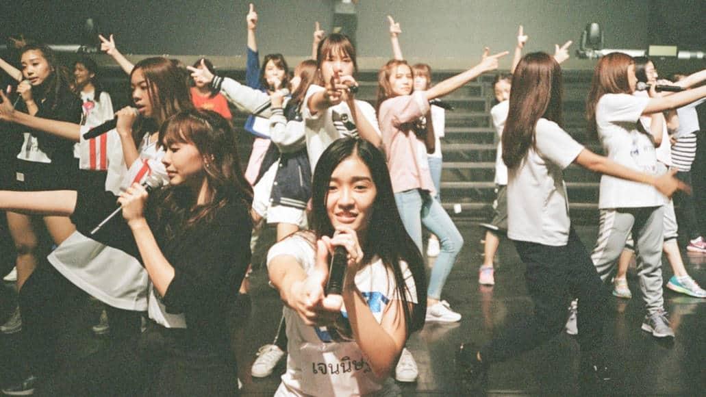 BNK48: Dziewczyny nie płaczą
