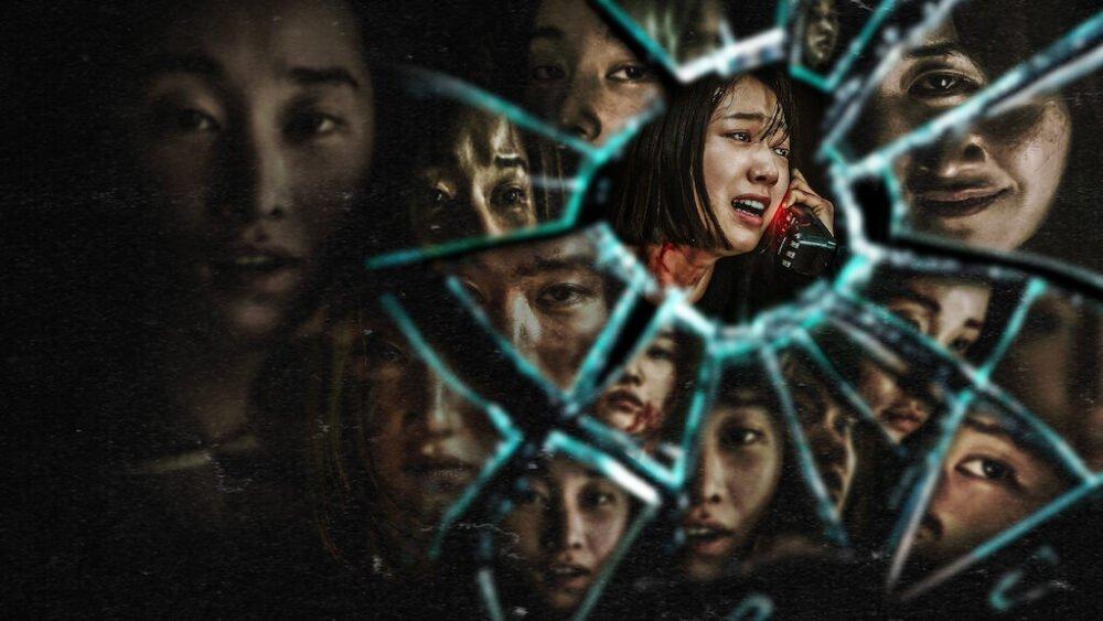 the call netflix korea film 2020
