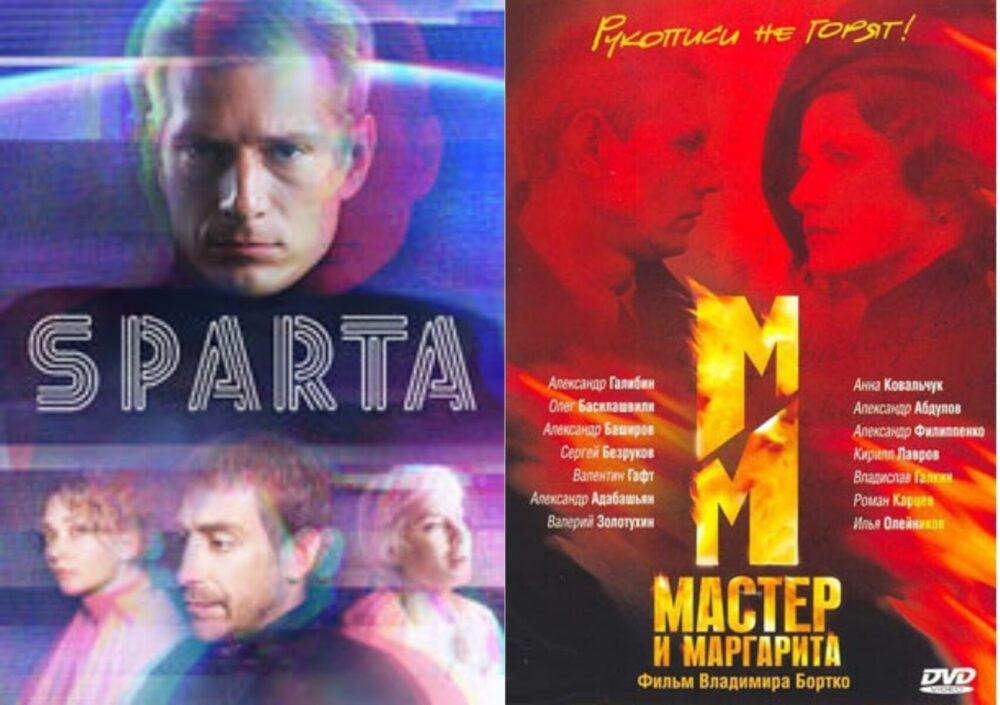 seriale rosyjskie netflix