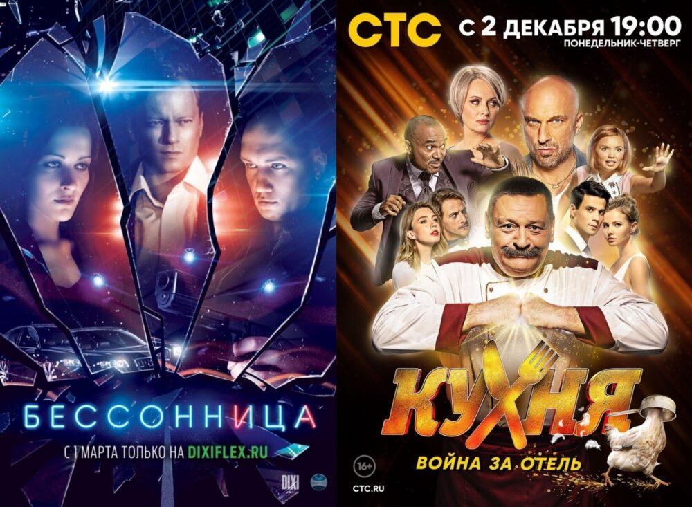 plakaty w języku rosyjskim