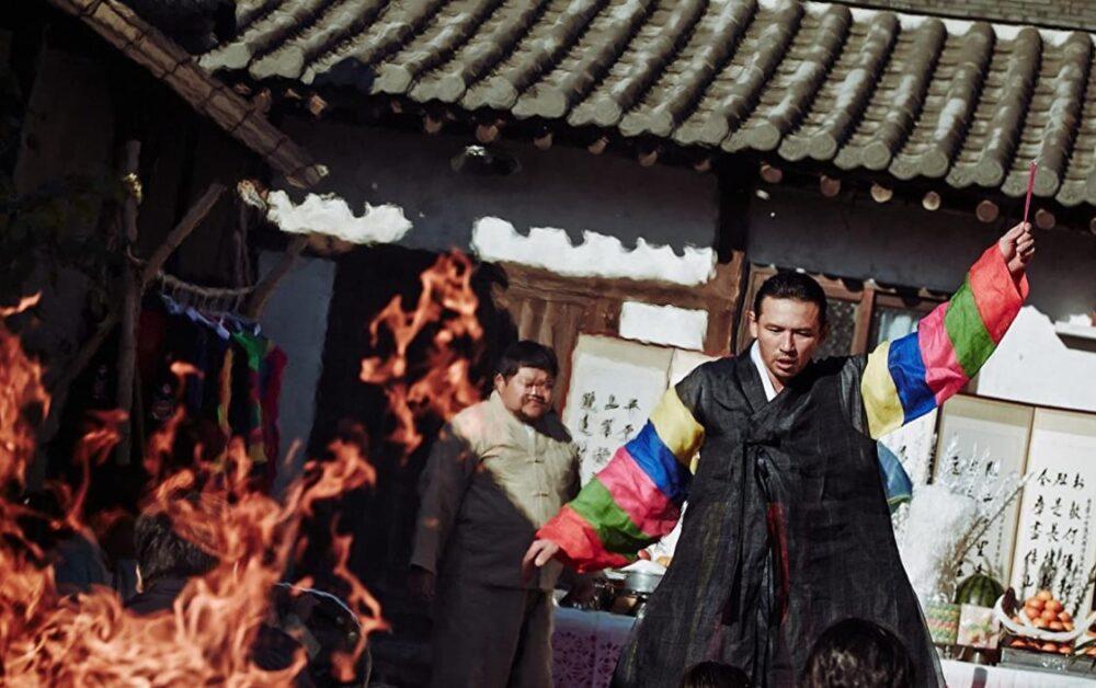 koreański szaman egzorcyzm film lament